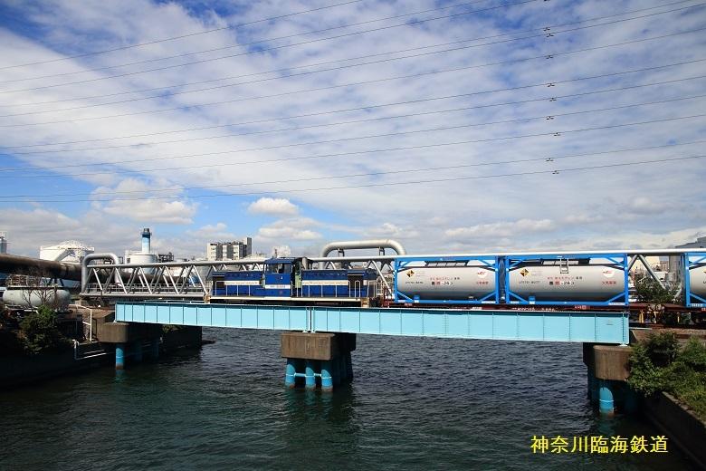20170902神奈川臨海鉄道5-1a