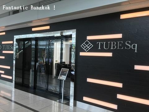 TUBE Sq