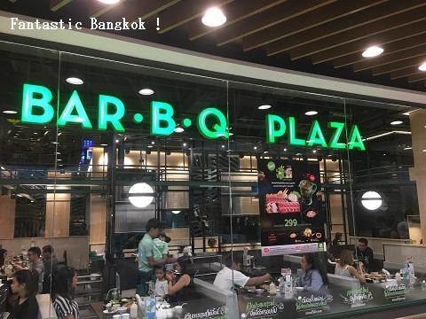 BAR-B・Q PLAZA