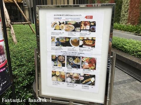 日本料理金星