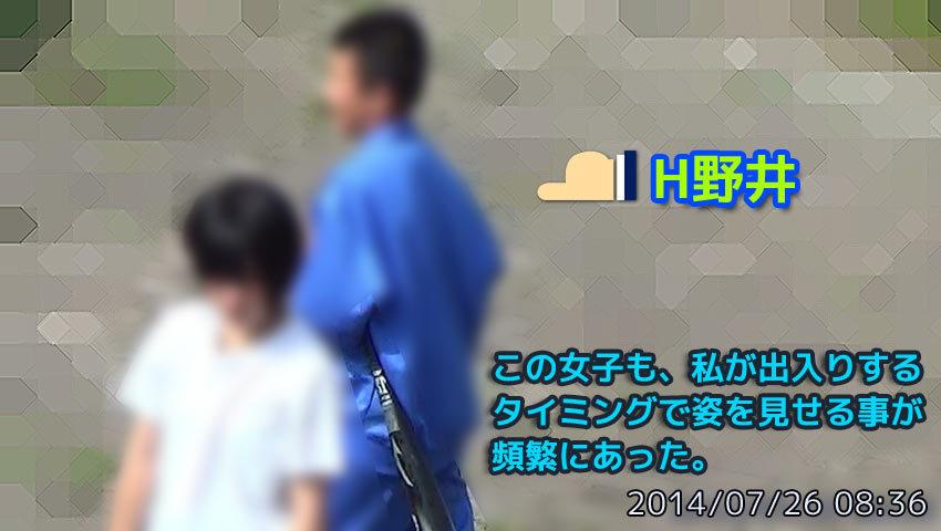 20140726083602b.jpg
