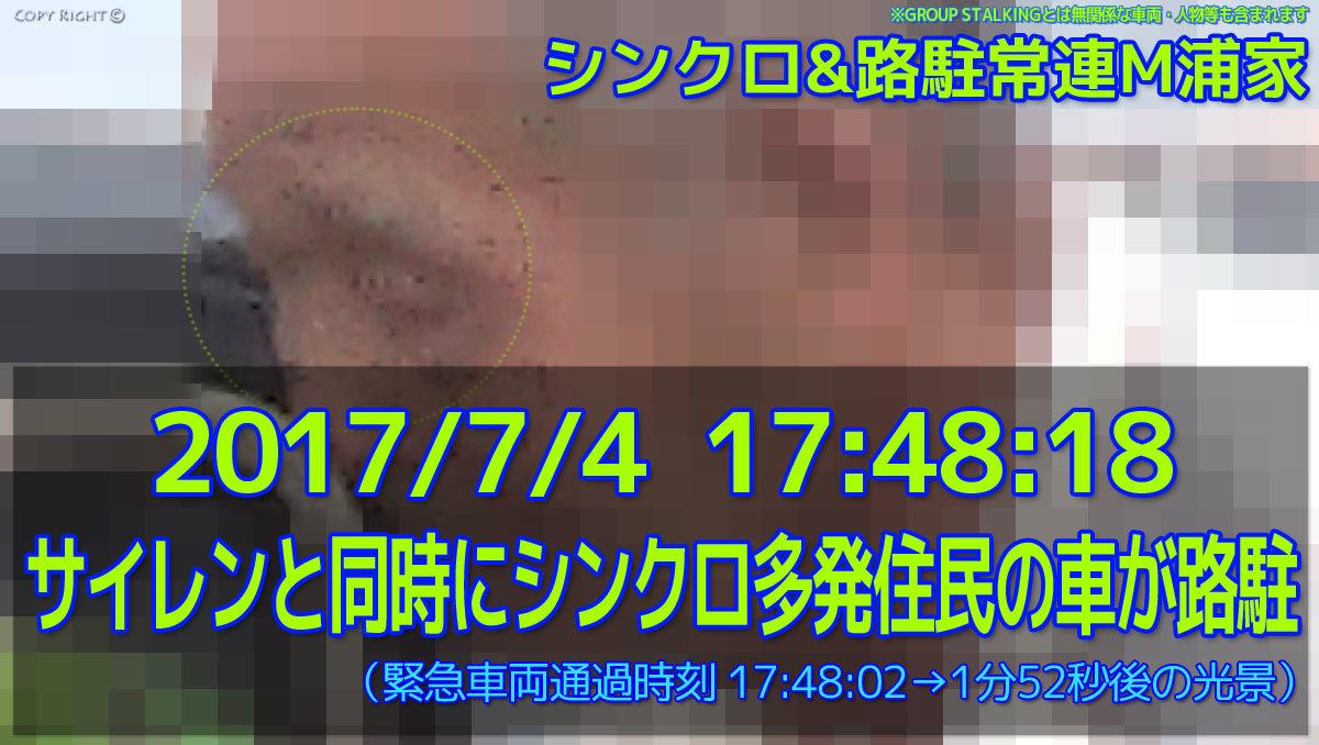 20170704174901tp.jpg