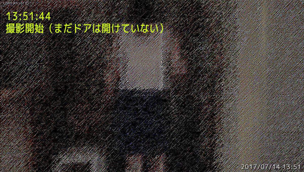 20170714135101b.jpg