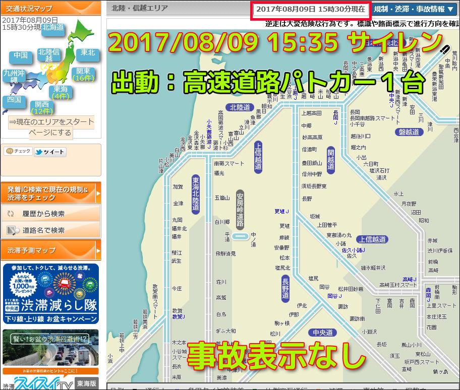 20170809153501.jpg