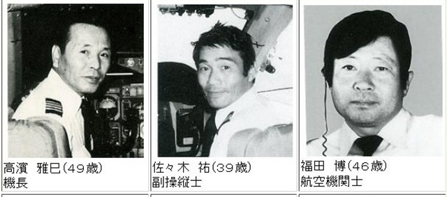 nikkou123-2.jpg