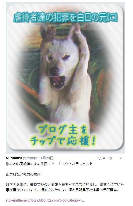 nurumizu01b.jpg