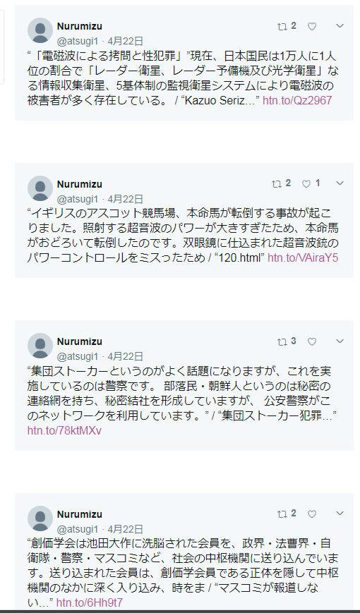 nurumizu02.jpg