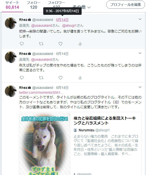 nurumizu04.jpg