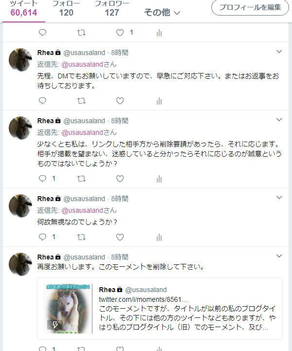 nurumizu06.jpg