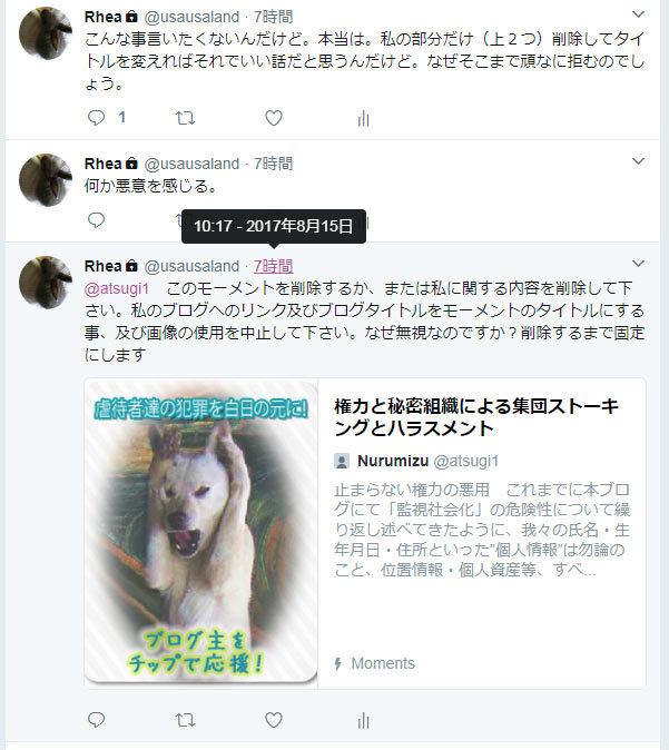 nurumizu07.jpg