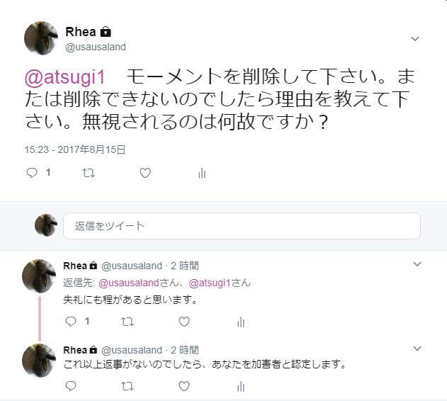 nurumizu08.jpg
