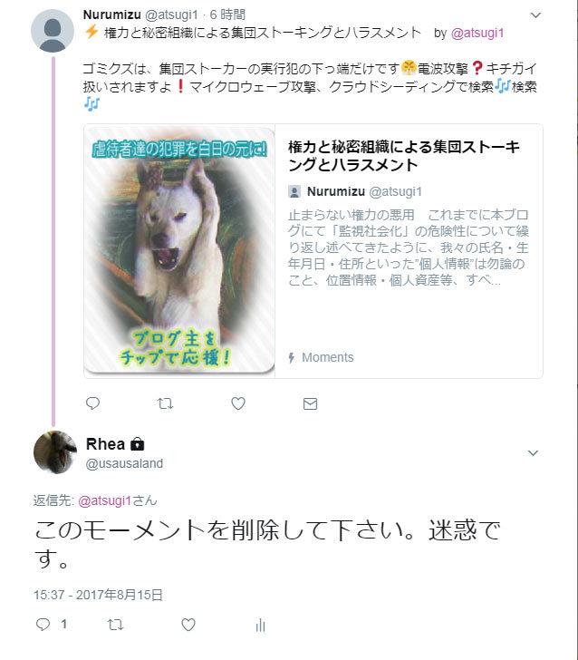 nurumizu09.jpg
