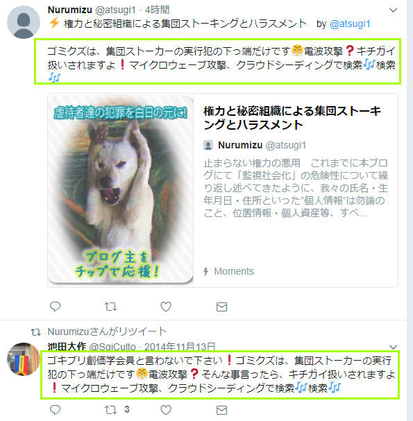 spam17081501.jpg