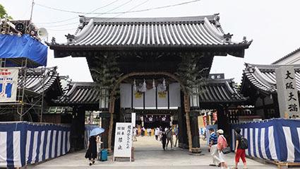 tenjinmatsuri2017-19.jpg