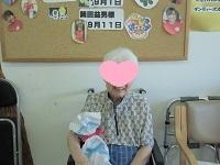 CIMG2918.jpg