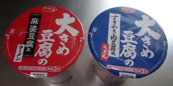 大きめ豆腐