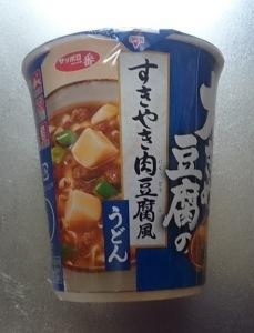 大きめ豆腐01