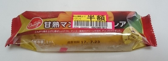 甘熟マンゴーのエクレア