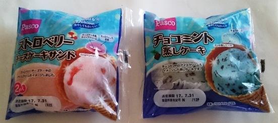 パスコケーキシリーズ