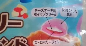 パスコケーキシリーズ05