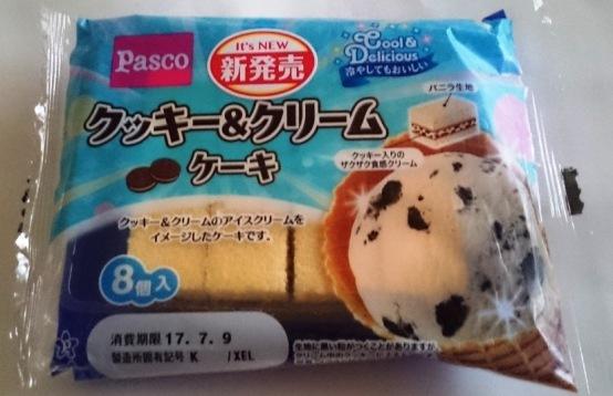 パスコケーキシリーズ09