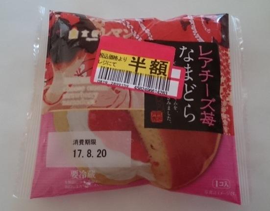レアチーズ苺なまどら
