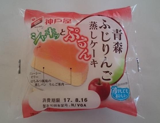 青森ふじりんご蒸しケーキ