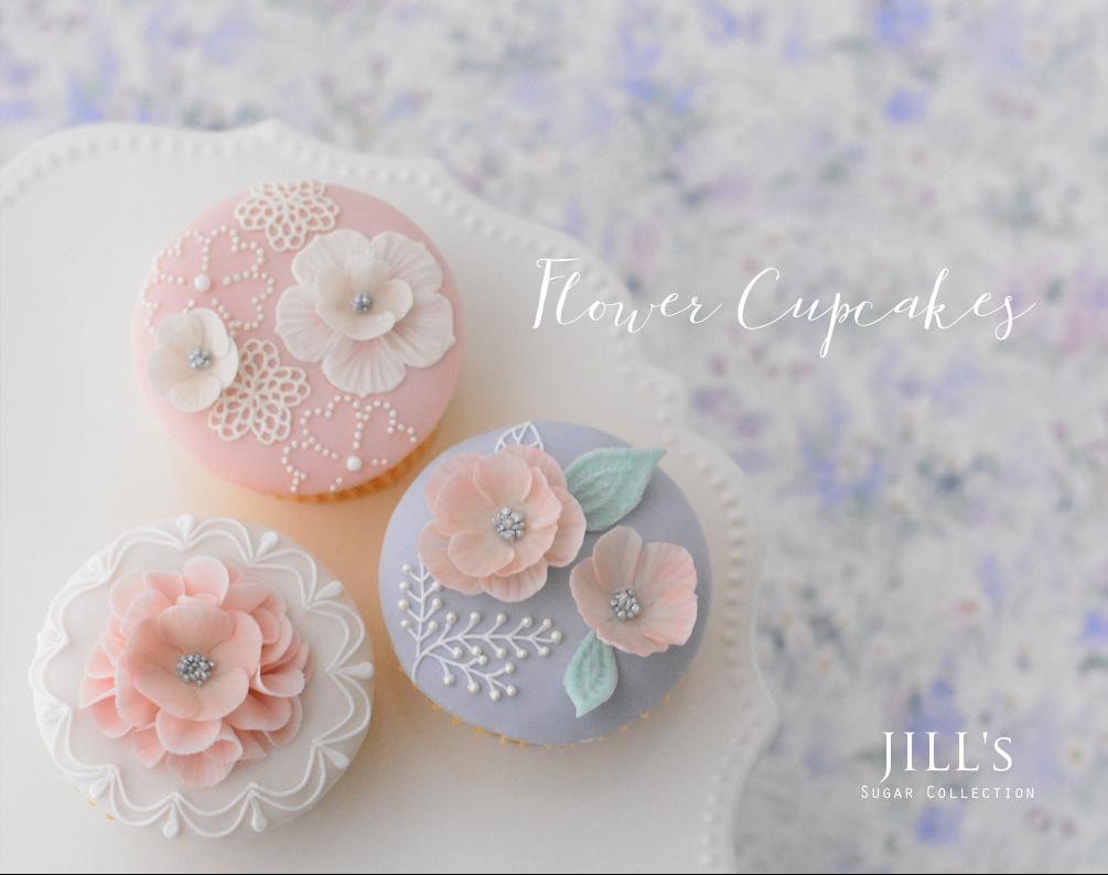 flower cupcakes hp