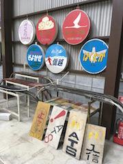 軽井沢旅_鉄道文化村2