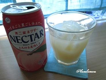 ネクター氷