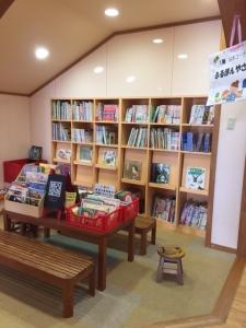1708oyaguchi
