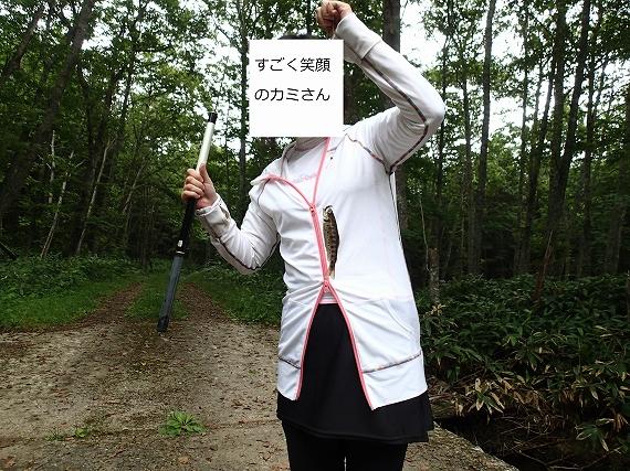 カミさん渓流20170807