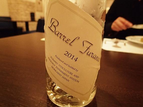 富良野ワイン20170809