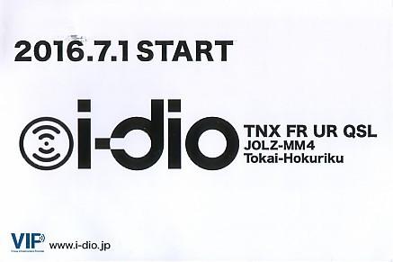 17-09-01-01.jpg