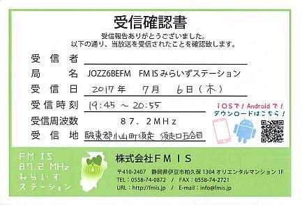 17-09-20-01.jpg