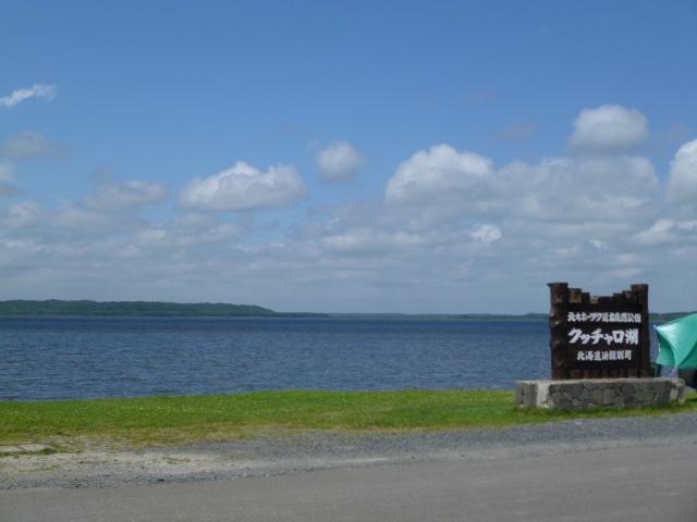 浜頓別、クッチャロ湖畔