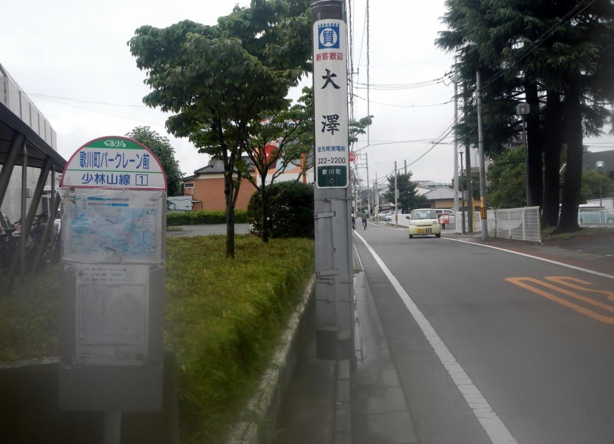 DSCN1405 (1280x960)