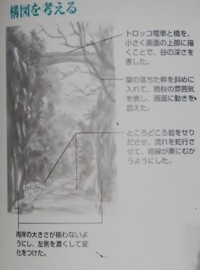 DSCN1912 (960x1280) - コピー (2) - コピー