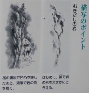 DSCN1912 (960x1280) - コピー (3) - コピー - コピー