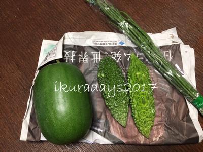 20170813_野菜