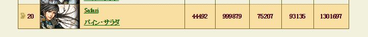 スクリーンショット (529)