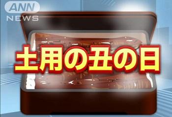 170725_news.jpg