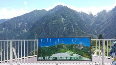 170802_ryoko10.jpg