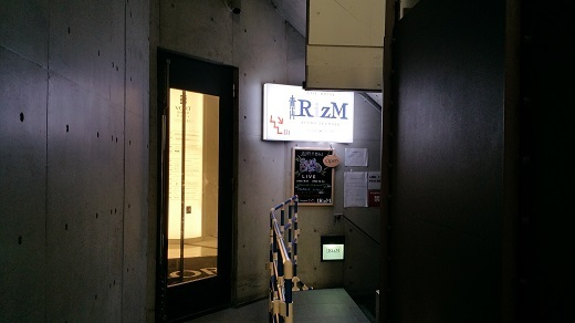 青山RizM