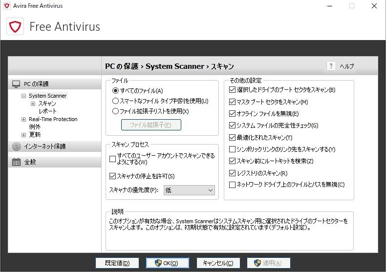 abira-settei-gamen.jpg