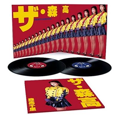 ザ・森高(LP)