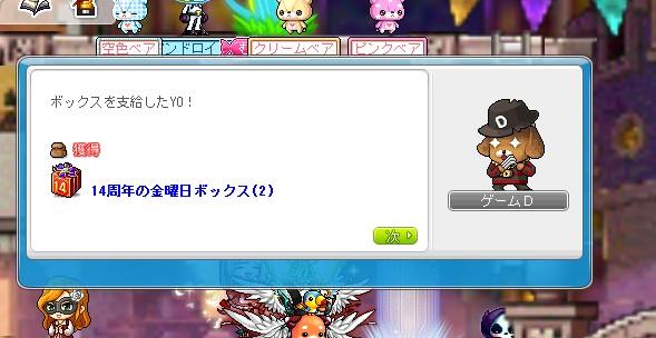 310po20000052.jpg