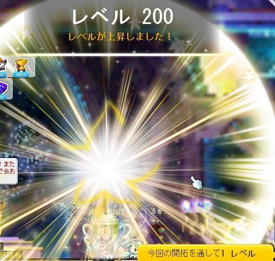 310po20000256.jpg