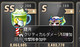 310po20000257.jpg