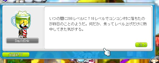 310po20000258.jpg